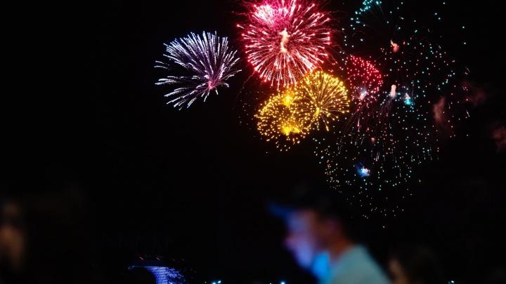 «Отпала необходимость»: в Ростове отменили фейерверк на Новый год