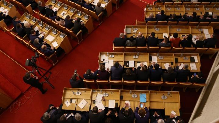 В Башкирии придумали, как снимать депутатов с должности