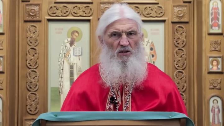 Скандального схиигумена Сергия в монастыре, который он основал, заменили другим священником