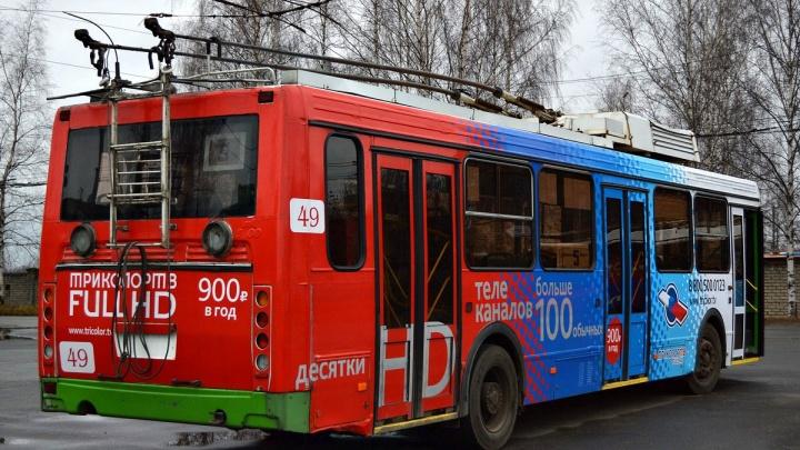 «Они оказались убыточными»: в Рыбинске закрыли два троллейбусных маршрута