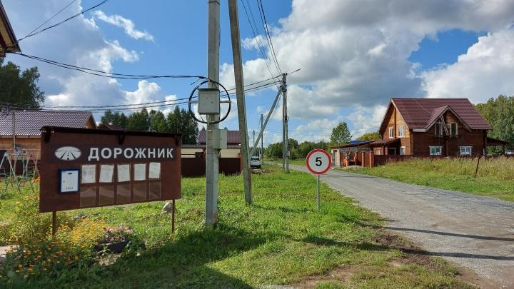 Новосибирский депутат выписал себе зарплату в миллион рублей — суд обязал его вернуть деньги