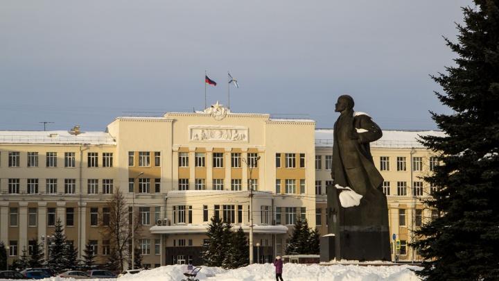 Александр Цыбульский назначил восемь членов нового правительства области