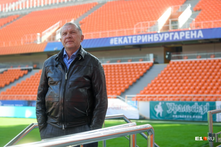 Президент «Урала» Григорий Иванов: «Говорить о нём не хочется. Все и так всё знают, как он работает. Я не хочу привлекать к его персоне большого внимания»