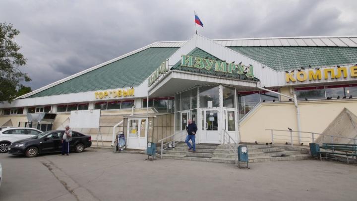 «Спасибо правительству!»: в Челябинске из-за коронавируса продают торговый комплекс