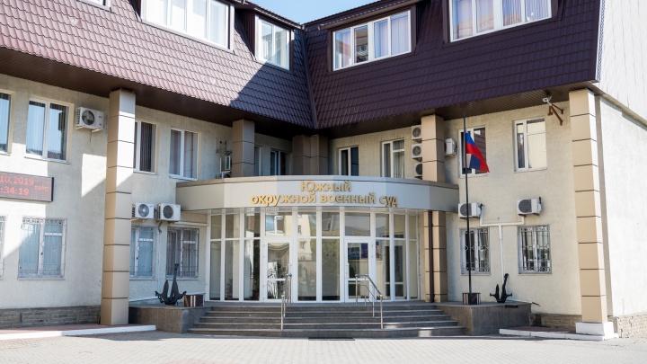 В Ростове-на-Дону начался суд над главой террористического сообщества