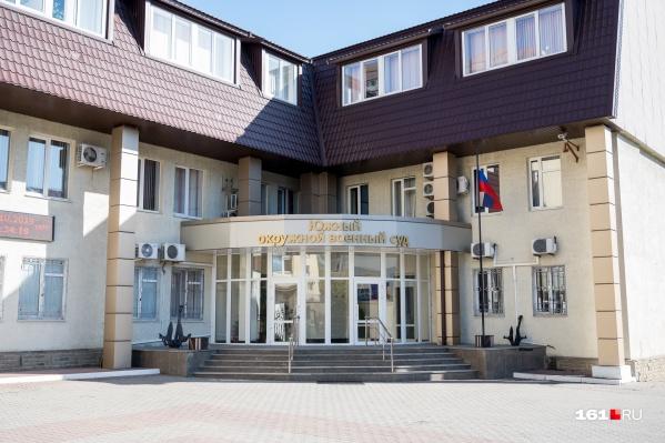 По версии следствия, в 2010 году Устьянцев в сговоре с другими преступниками создал в Москве террористическую ячейку
