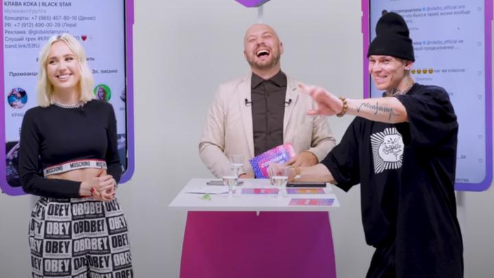 Niletto целовал ботинки, а Кока ела мороженое из водки: уральцы снялись в скандальном YouTube-шоу