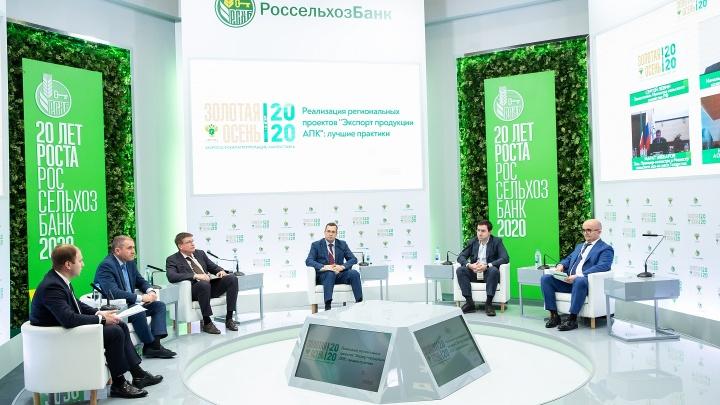 Россельхозбанк подключит фермеров Омской области к экосистеме для цифровизации АПК
