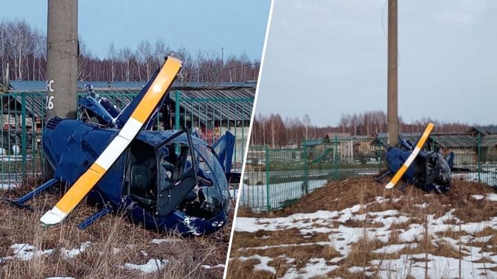 Под Переславлем-Залесским рухнул вертолёт