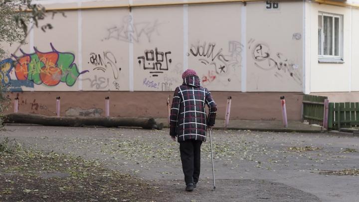 В Челябинской области 90-летнюю старушку заподозрили в торговле героином