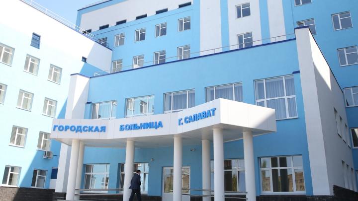 В Башкирии уволили главврача центральной больницы за взятку в 17 тысяч рублей