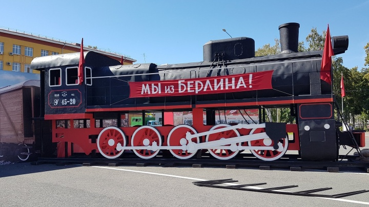 На площади Куйбышева установили паровоз