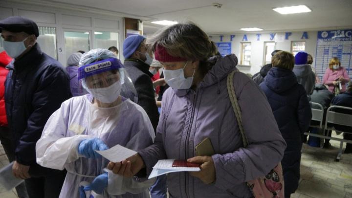 Омский Минздрав готовится выдавать лекарства от коронавируса бесплатно. Как это будет