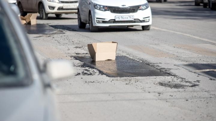 В Ростове ограничат движение в районе Пригородного автовокзала