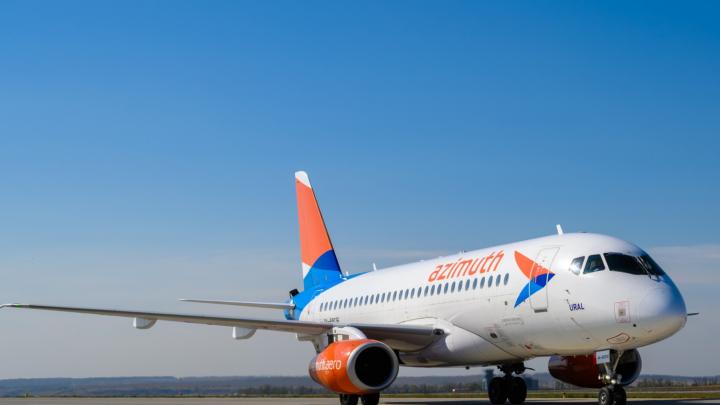«Азимут» предложил сертификаты на перелет вместо возврата денег за отмененные рейсы
