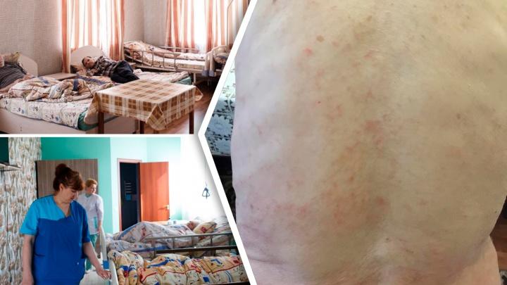 «От состояния бабушки — мурашки»: частный пансионат под Челябинском проверяют из-за чесотки