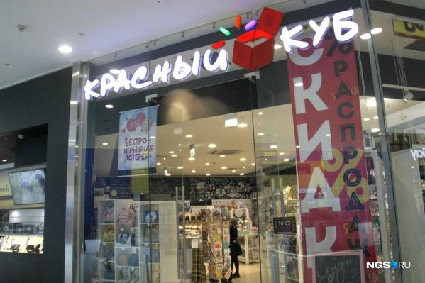 Ещё несколько лет назад магазины сети можно было встретить в любом крупном торговом центре