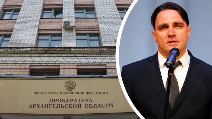 Прокуратура Архангельской области добивается ужесточения меры пресечения Юрию Гнедышеву