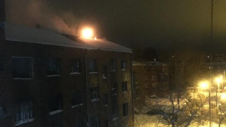 Разваливающееся общежитие на Уралмаше, которое постоянно горит, снесут