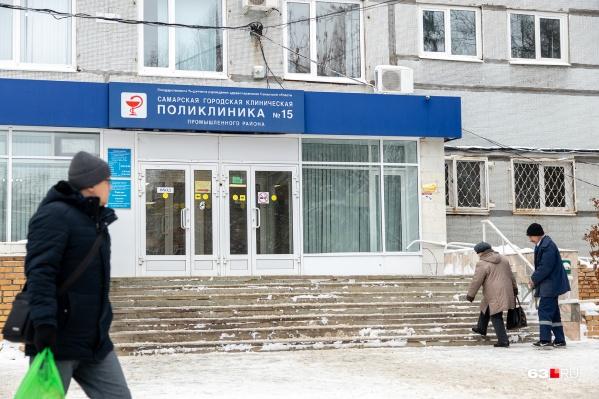Один случай амбулаторного лечения обойдется фонду ОМС в 1505 рублей