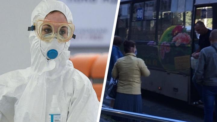 Перцовый газ в маршрутке и новые больные COVID-19: что случилось в Ярославской области за сутки