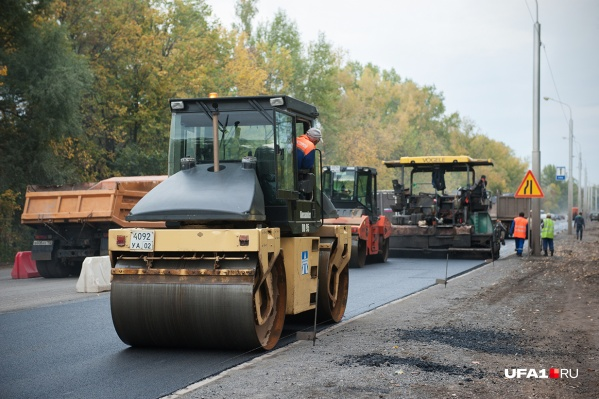 Дорогу будут ремонтировать в несколько этапов