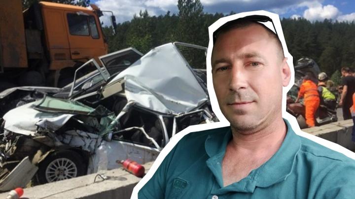 «В голове была паника»: водитель грузовика рассказал, почему не избежал тарана пяти машин на М-5