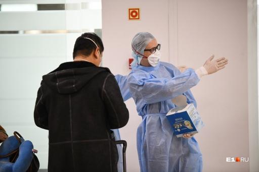 Казахстан временно ограничил въезд для иностранцев из-за профилактики коронавируса
