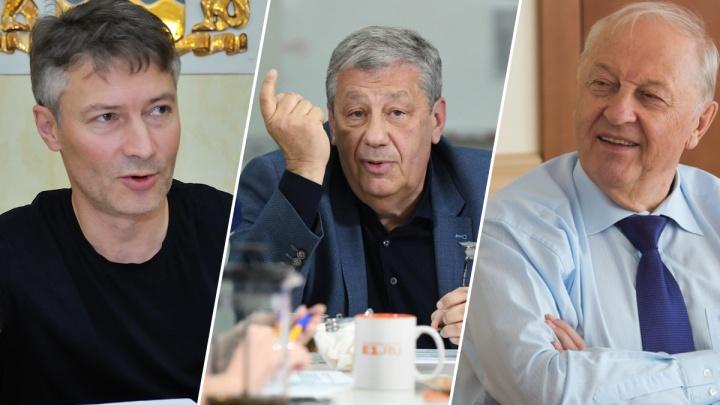 Чем занимаются звезды уральской политики прошлых лет: пять главных персонажей повестки
