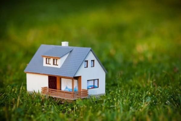 Льготный кредит можно взять как на покупку готовой недвижимости, так и для приобретения участка под строительство