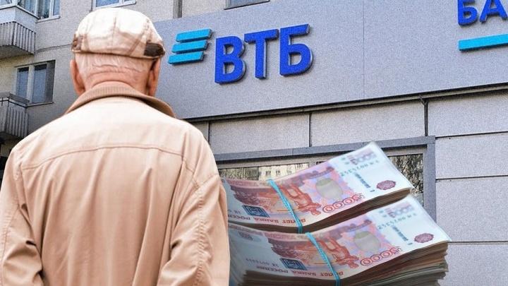 Банк ВТБ обжаловал решение о выплате 3 млн рублей екатеринбуржцу, заболевшему раком, но проиграл