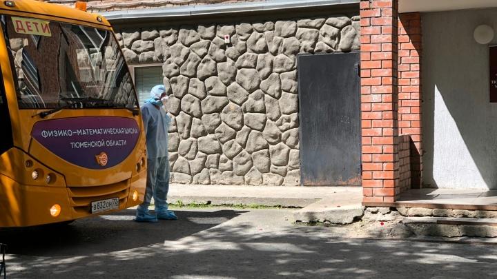 Студентов из общежития медунивера, где обнаружен очаг коронавируса, вывозят автобусами