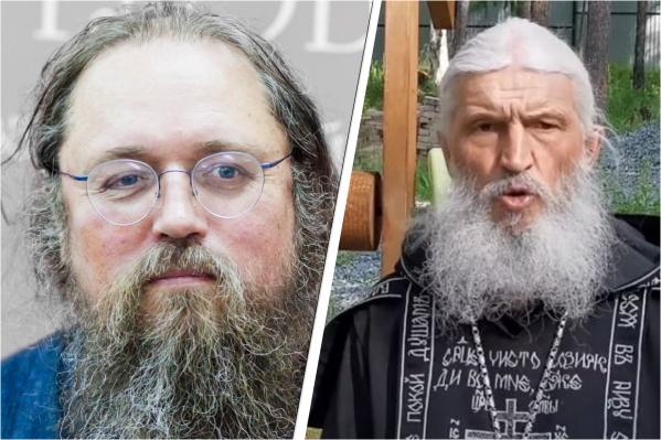 Диакон Кураев считает, что схиигумен Сергий ведет себя не так, как подобает настоящему монаху