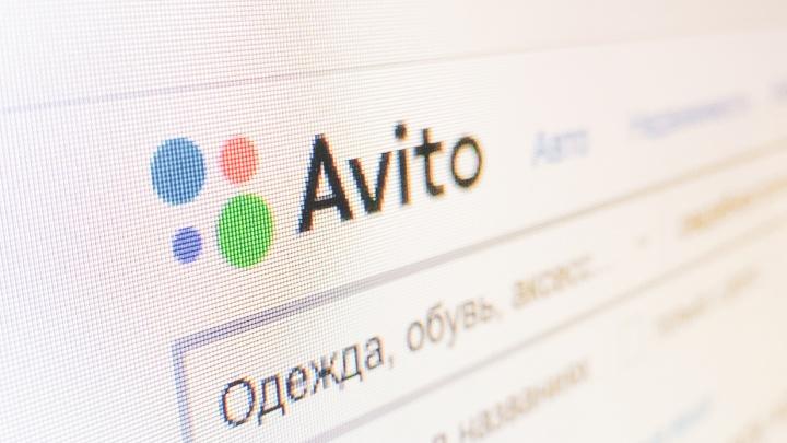Жительница Кузбасса потеряла деньги из-за «безопасной сделки» на «Авито»