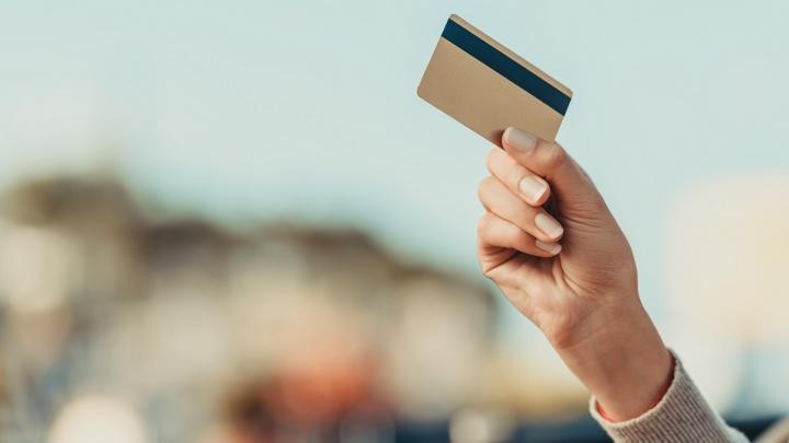 Сбербанк в Тюмени реализовал возможность безналичной оплаты госпошлины в МФЦ