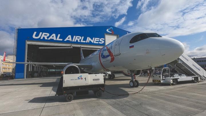 Сотрудников «Уральских авиалиний» перевели на сокращенную рабочую неделю