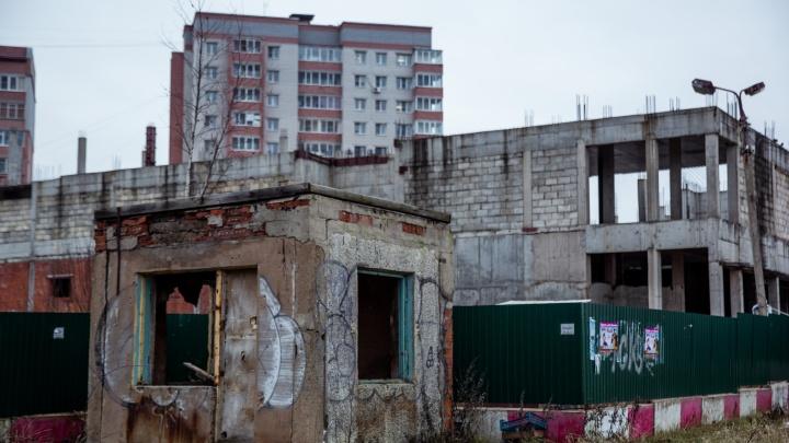 Недострой в Дзержинском районе Ярославля выставили на торги за астрономическую сумму