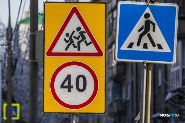 Вот эти 40 км/час — это по старому стилю или по новому?
