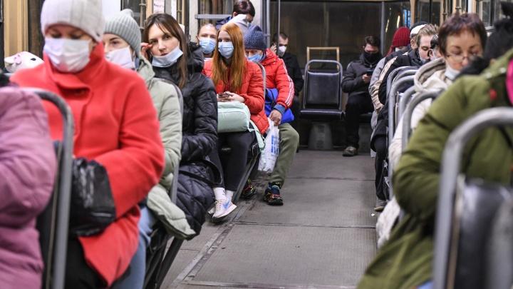 По тарифу двести тысяч в час: во сколько обойдется поездка без маски в трамвае