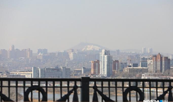 Росприроднадзор проверил качество воздуха в грязных городах в период пандемии. В Красноярске без изменений