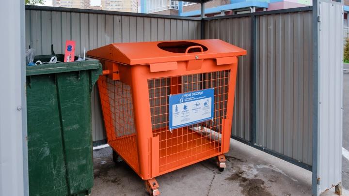 Губернатор Прикамья предложил ввести раздельный сбор мусора по всей Перми