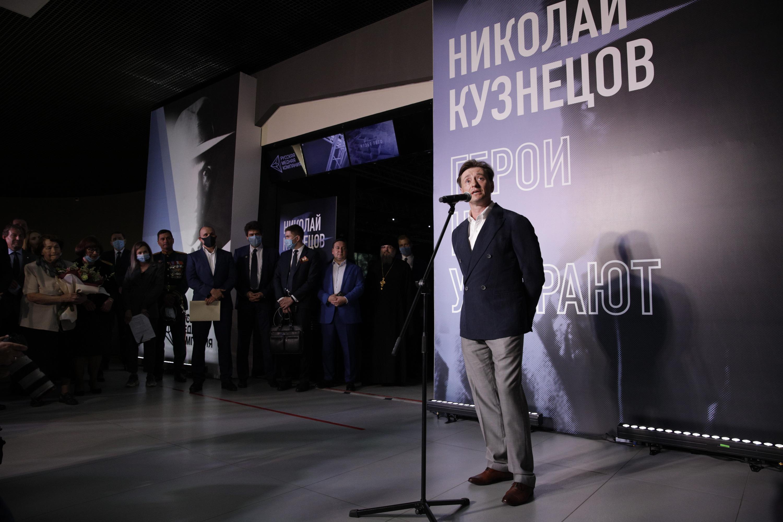Сергей Безруков выступил на мероприятии