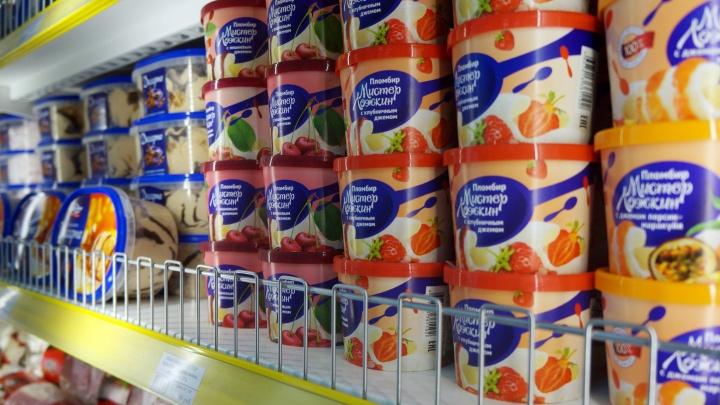 В Новосибирске откроют новый магазин мороженого: 3 дня пломбир будут продавать со скидкой