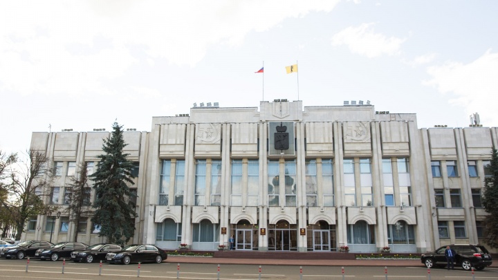 В Ярославской области правительство ушло на карантин из-за новой коронавирусной инфекции
