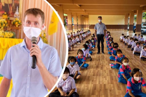 Россиянин до сих пор находится в Таиланде и уже два месяца осваивает новую профессию — учителя английского языка