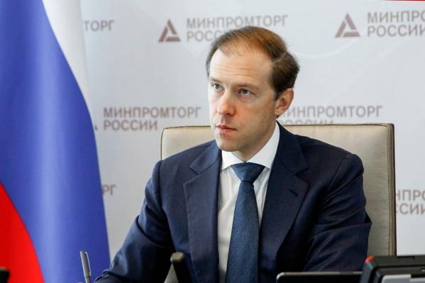 Глава Минпромторга Денис Мантуров работает сегодня в Архангельской области: он посетит Северодвинск и Новодвинск<br>