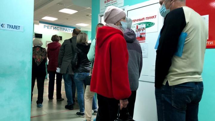 В Тюмени вводят новые ограничения из-за коронавируса