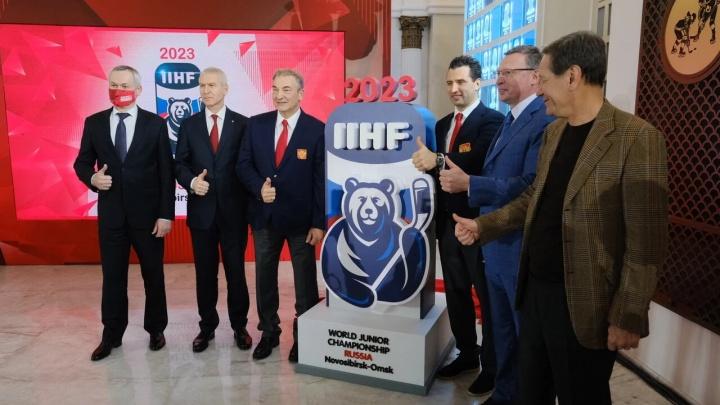 В Москве представили эмблему МЧМ-2023 по хоккею — как она выглядит