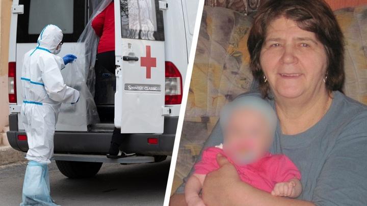 «Маму не спасли»: умерла медсестра больницы № 4, для которой собирали плазму волгоградцы