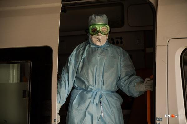 Каждый день 20–30 медикам выплачивают деньги за перенесенный коронавирус